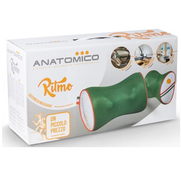 Массажная подушка Anatomico Ritmo 2